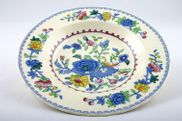 "Masons - Regency - Rimmed Bowl - 9"" - Rimmed soup"