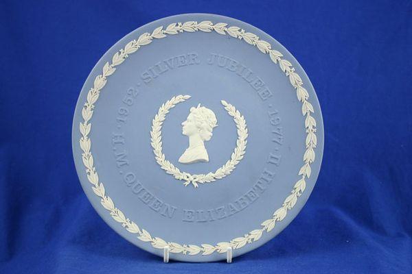 Wedgwood Jasperware - Light blue - Commemorative